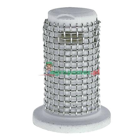 Amazone Ball valve filter   7759000, 7677100